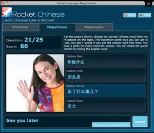 rocket languages lessons